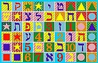 LA Rug Hebrew Numbers & Letters Rug 39x58 [並行輸入品]
