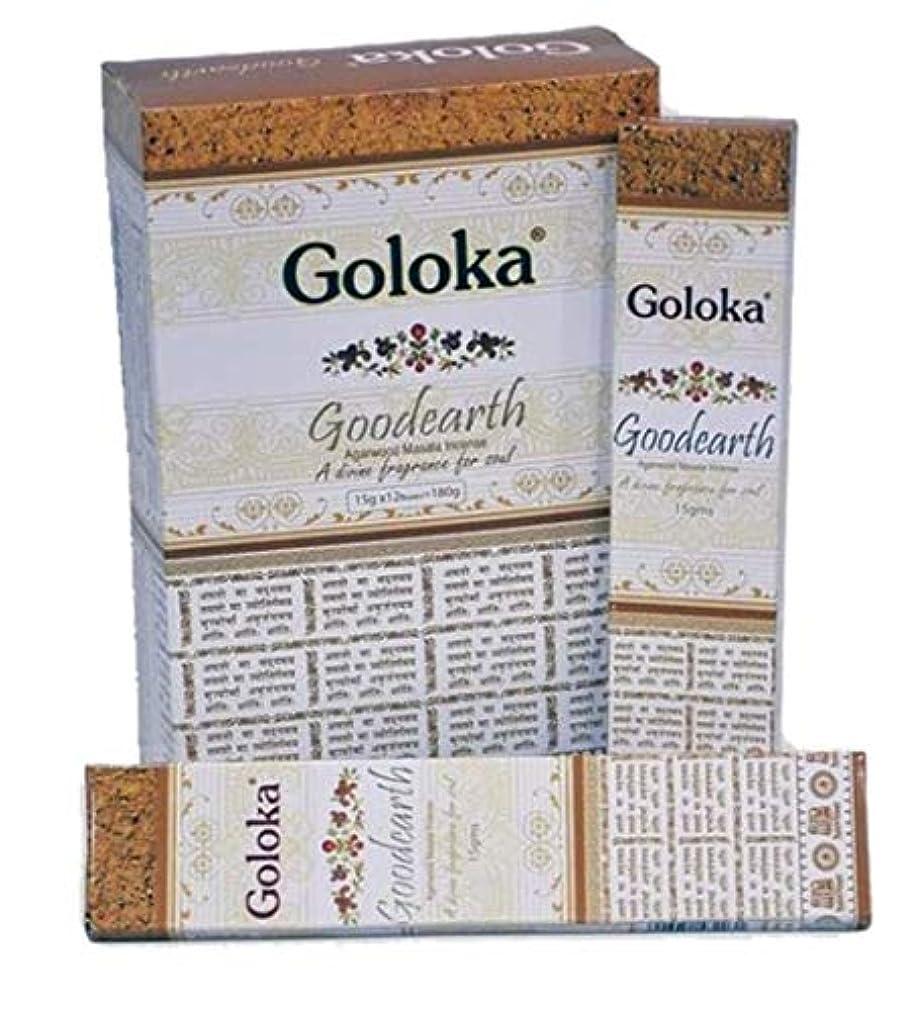 広告主銛機関Golokaブランドの香り。 PREMIUM GOODEARTH (AGARWOOD)