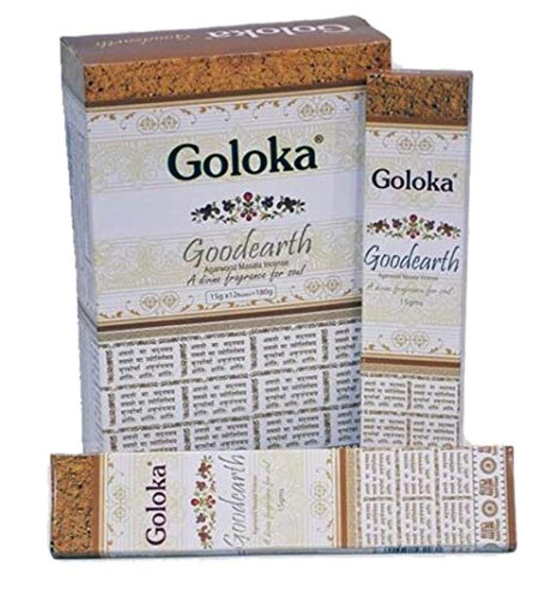 食事を調理する驚かす大いにGolokaブランドの香り。 PREMIUM GOODEARTH (AGARWOOD)