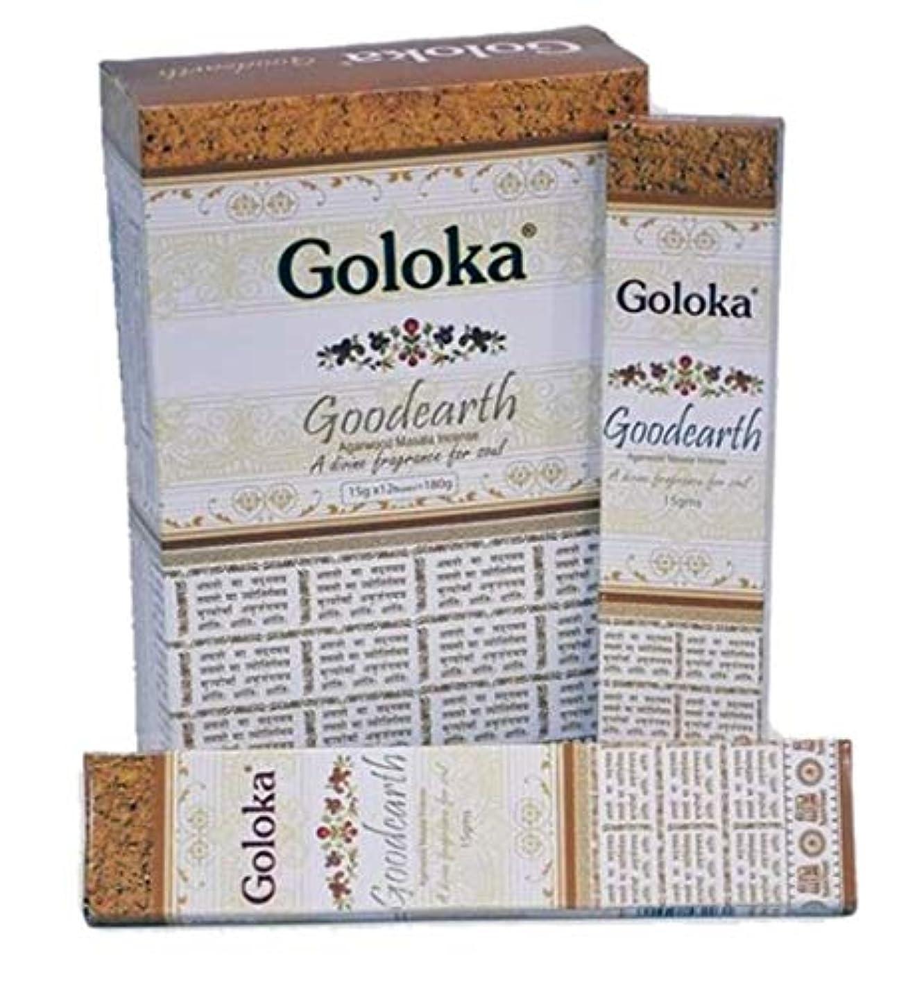 確立します小説寛容Golokaブランドの香り。 PREMIUM GOODEARTH (AGARWOOD)