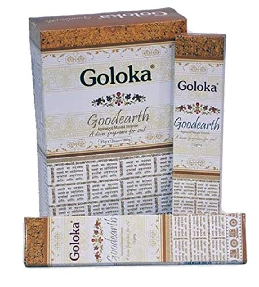飛ぶ思春期の冊子Golokaブランドの香り。 PREMIUM GOODEARTH (AGARWOOD)