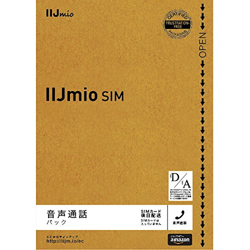 【Amazon.co.jp 限定】IIJmio みおふぉん SIMカード 音声通話パック 月額料金300円×12ヵ月割引キャンペーン中! ! IM-B100