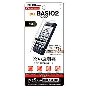 レイ・アウト BASIO2 SHV36 フィル...の関連商品2