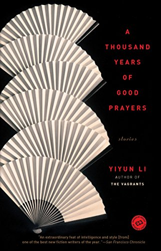 A Thousand Years of Good Prayers: Storiesの詳細を見る