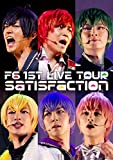 おそ松さん on STAGE F6 1st LIVEツアー Satisfaction[EYXA-12065/6][Blu-ray/ブルーレイ]