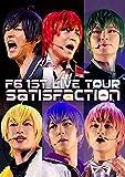 おそ松さん on STAGE F6 1st LIVEツアー Sa...[Blu-ray/ブルーレイ]