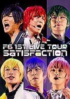 おそ松さん on STAGE F6 1st LIVEツアー Satisfaction *Blu-ray Disc