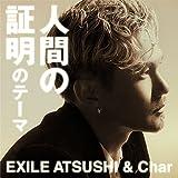 EXILE ATSUSHI & Char (アーティスト) | 形式: CD ミュージックの売れ筋ランキング: 350 (以前はランク付けされていません)発売日: 2017/5/24新品: ¥ 1,728