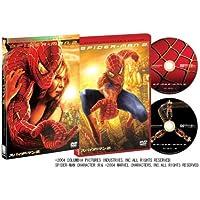 スパイダーマン 2 デラックス・コレクターズ・エディション