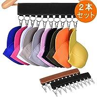 HULISEN 帽子ハンガー 折り畳みハンガー マジックテープ式 (ブラック&茶褐色)