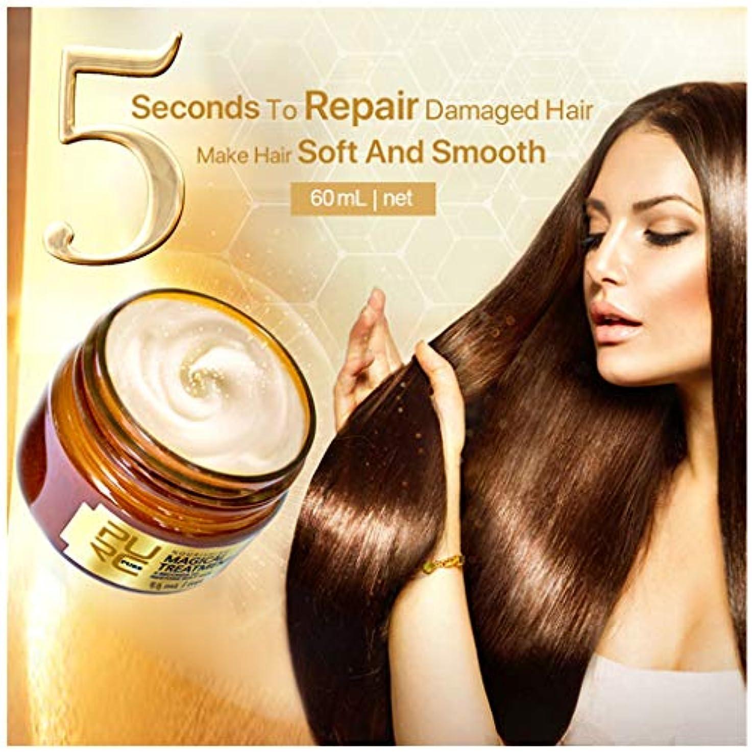 有望充電お気に入りヘアマスクDLtime傷んだ髪を修復するディープリペア軟膏マジックヘアマスクすべてのヘアスタイルを修正ケラチン修復髪コンディショナー柔らかい髪ヘアマスクの修理けがのケア保湿髪シャンプー髪を滑らかにしますスムージングヘアドライラナンキュラス (60ML)
