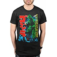 AWDIP Official Plan 9 Godzilla Kaiju T-Shirt Vlad Dracula Wolfman Horror Band Mummy