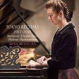 『日本デビュー20周年記念リサイタル 2017~2018』 イリーナ・メジューエワ(4CD)