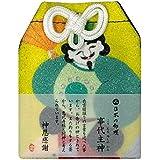 <『日本の神様カード』の神々がお守り袋に>「日本の神様」神恩感謝お守り コトシロヌシノカミ