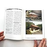 増補新装 カラー版日本建築様式史 画像