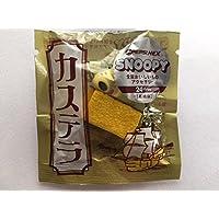 ペプシ スヌーピー 全国おいしいものアクセサリー 長崎県 カステラ