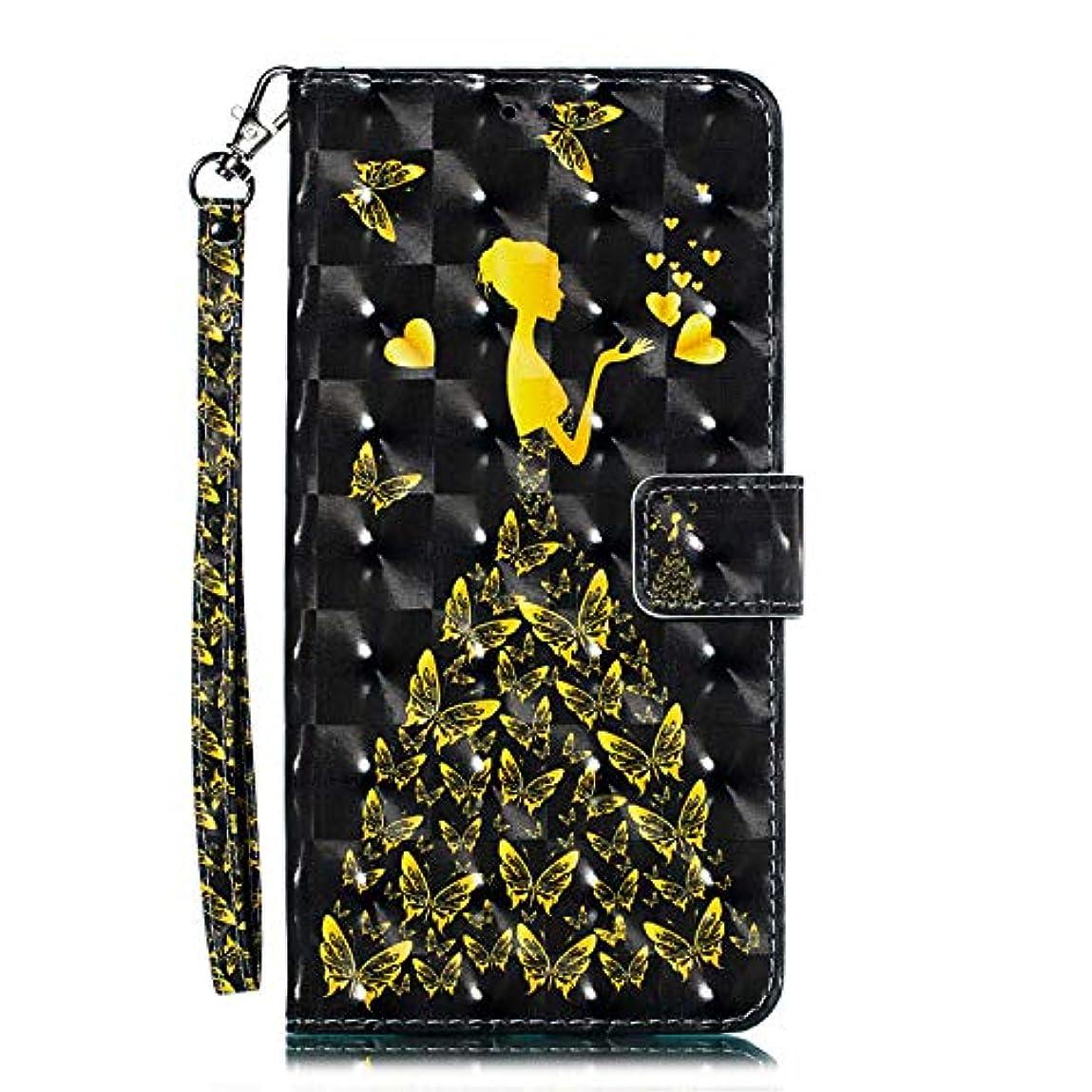 ほかにやけどコミットOMATENTI Galaxy M30 ケース, トレンディでクール 人気 新製品 薄型 PU レザー 財布型 ケース, 3Dカラーパターン おしゃれ 手帳カバー き スタンド機能 マグネット開閉式 カード収納付 Galaxy M30 用 Case Cover, 蝶の少女