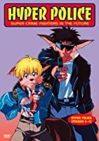 Hyper Police: Episodes 9-12 [DVD] [Import]