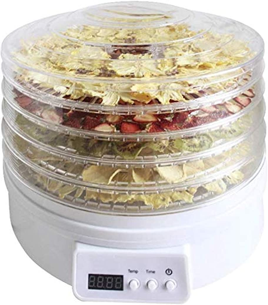 仮定ハロウィン脱走Fruit and Vegetable Dehydrator Dry Fruit Machine Food Dryer Food Processor Wisdom, Liquid Crystal Display, Timed Power Off, Five Layers of Large Capacity