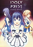 IDOLY PRIDE 3 アクリルキャラクタースタンド・ブロマイド付き特装版(完全生産限定)【DVD】