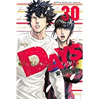 DAYS コミック 1-30巻セット
