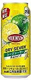 【季節限定】ウィルキンソン・ドライセブンシークァーサー缶 [ チューハイ 500ml×24本 ]