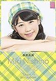 クリアファイル付 (卓上)AKB48 西野未姫 カレンダー 2015年