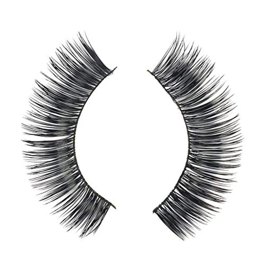 補充にやにや鍔ミンクの毛の自然な厚くなる化粧品の3D版のための一組のまつげ
