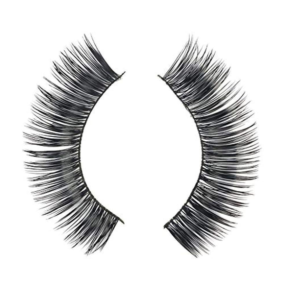 ページェントパレードエンジニアミンクの毛の自然な厚くなる化粧品の3D版のための一組のまつげ