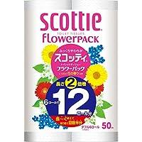 スコッティ フラワーパック 2倍巻き トイレット6ロール 50mダブル