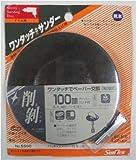 サンフレックス(samflex) ワンタッチサンダー No.5500