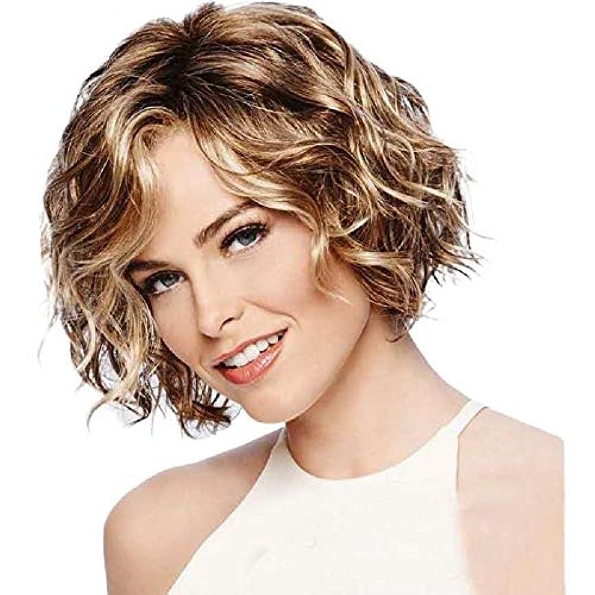 アルカトラズ島印象的傾向がある女性用ショートヘアウィッグフリンジ付きナチュラルヘアウィッグ女性用合成フルヘアウィッグハロウィンコスプレパーティーウィッグ、ライトゴールド