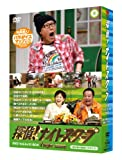 探偵!ナイトスクープ DVD Vol.9&10 BOX 桂小枝の爆笑パラダイス[DVD]