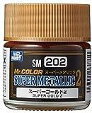 Mr.カラー スーパーメタリック2 スーパーゴールド2