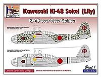 Hモデルデカール 1/48 九九式双発軽爆撃機 ニューギニア上空パート1 2機分 プラモデル用デカール HMD48082