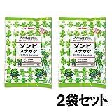 ゾンビスナック のり塩味(緑) 2袋セット SNS メディアで話題の スナック菓子 ハロウィン お誕生 パーティなどに♪