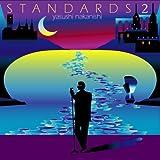 STANDARDS2を試聴する