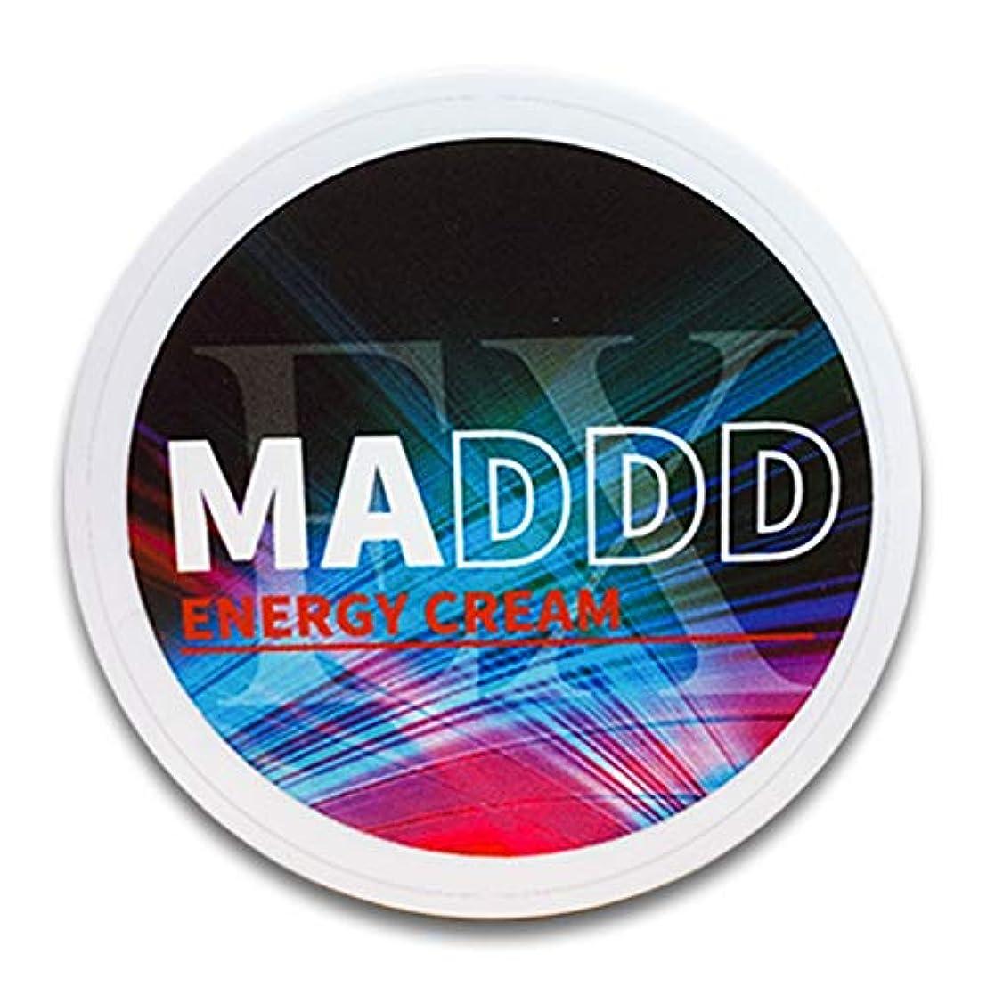 つま先今ブレンドMADDD EX 増大クリーム 自信 持続力 厳選成分 50g (単品購入)