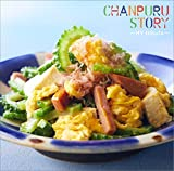 CHANPURU STORY ~HY tribute~