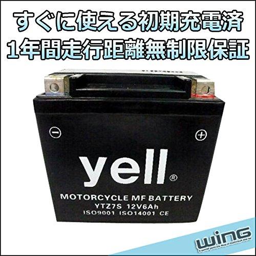 充電済 yellバイク用バッテリー YTZ7S(GT6B-3・FTZ7S互換) 密閉型 メンテナンスフリー 1年保証 TZ7 WING