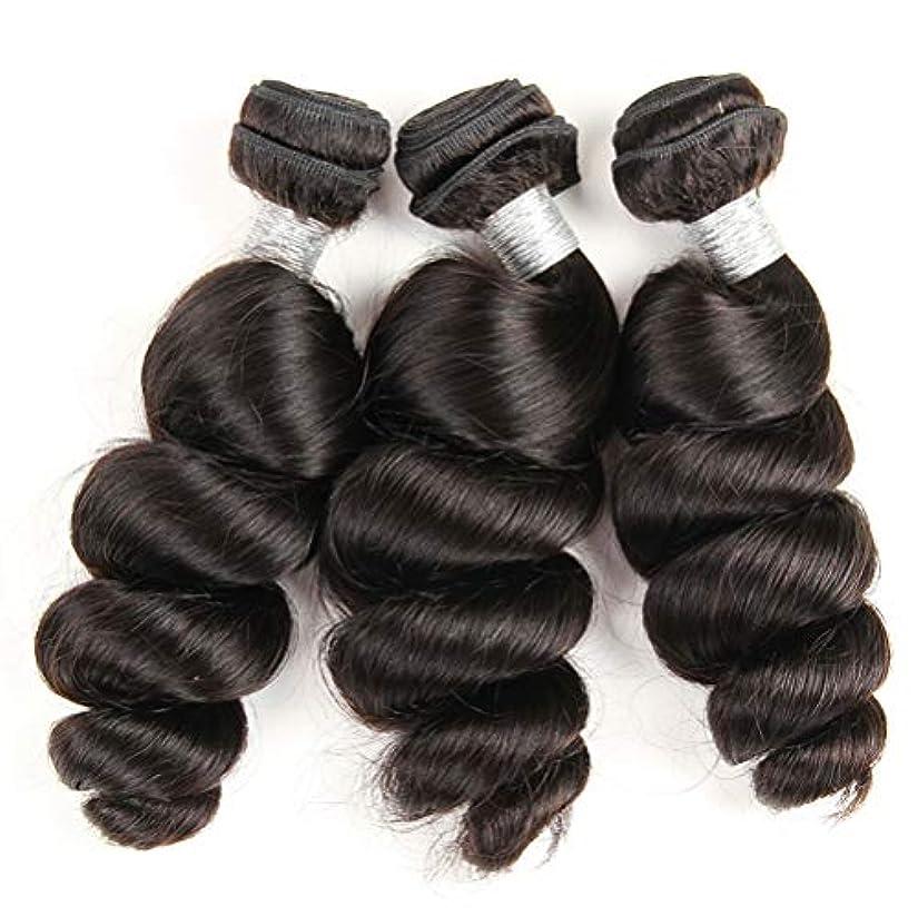 置くためにパックグレー失われた女性の髪織り150%密度髪8a未処理ブラジルバージンヘア実体波1バンドルバージン人間の髪の毛