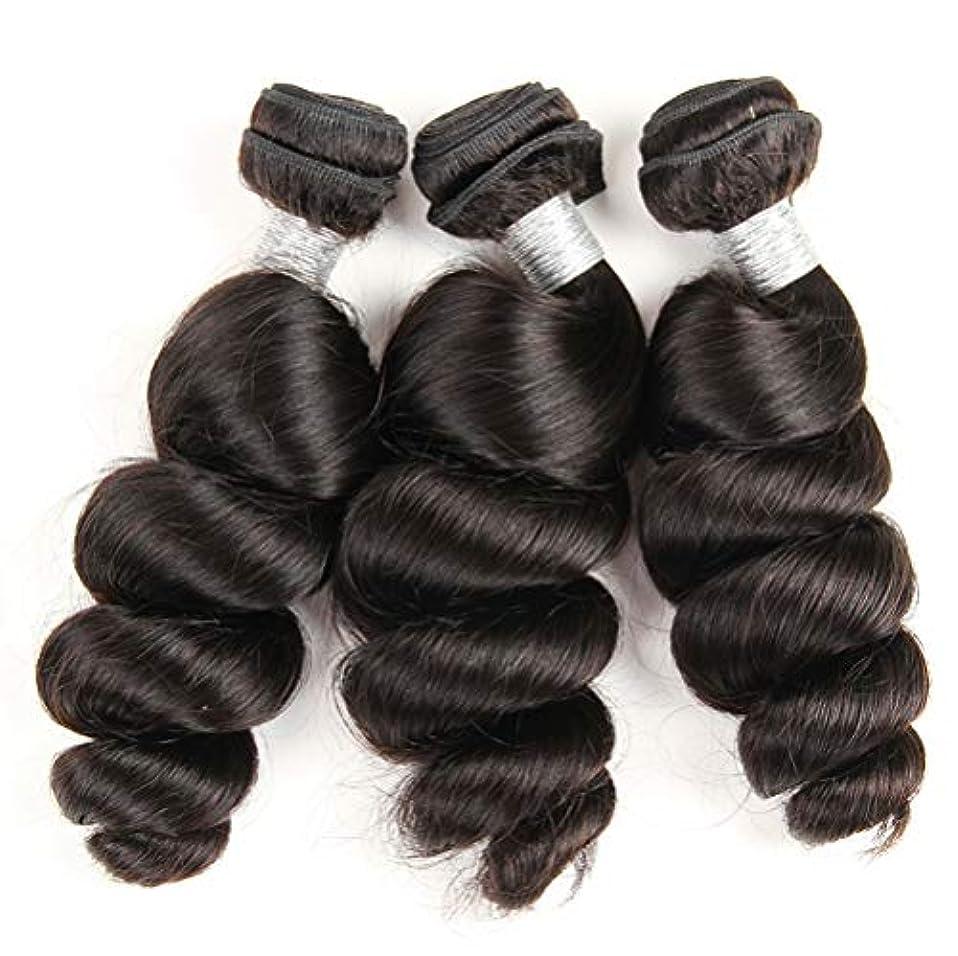現実最大限汚染する女性の髪織り150%密度髪8a未処理ブラジルバージンヘア実体波1バンドルバージン人間の髪の毛