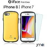 iPhone8 ケース iFace First Class イエロー ガラスフィルム セット アイフォン8 カバー 耐衝撃 アイフォン ブランド アイフェイス iphoneケース simフリー スマホ カバー スマホケース スマートフォン
