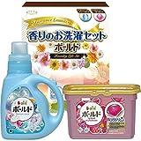 ギフト工房 ボールド香りのお洗濯セット KBS-15J