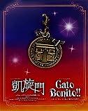 宝塚歌劇団 チャーム 「雪組公演『凱旋門』『Gato Bonito!!』」