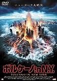ボルケーノ in N.Y.[DVD]