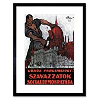 Ad Political Social Democratic Red Parliament Hungary Framed Wall Art Print 政治ハンガリー壁