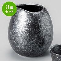 3個セット 銀黒冷酒 [7.5 x 8.8cm ] 【冷酒器】 | 料亭 旅館 和食器 飲食店 おしゃれ 食器 業務用