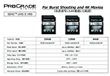 ProGrade Digital (プログレードデジタル) SDXC UHS-II V90 300R メモリーカード 国内正規品 (128GB) 画像