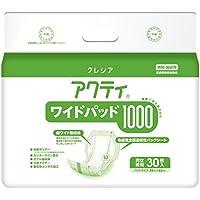 【病院・施設用】 アクティ 大人用おむつ ワイドパッド 1000 30枚 (テープタイプ用)